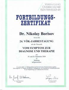 2009-Certificate-28_001