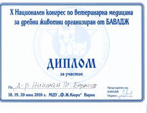 2010-Certificate-21_001