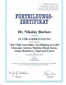 2010-Certificate-27_001